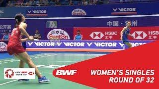 R32 | WS | Ratchanok INTANON (THA) [4] vs Beiwen ZHANG (USA) | BWF 2018