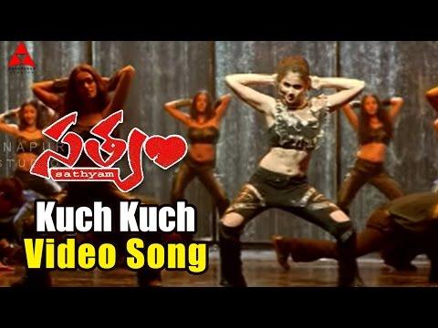 Xxx Mp4 Kuch Kuch Video Song Satyam Movie Sumanth Genelia Dsouza 3gp Sex