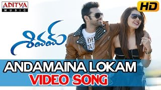 Andamaina Lokam Video Song (Edited Version) II Shivam Telugu Movie II Ram, Rashi Khanna