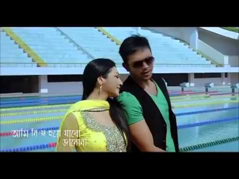 Xxx Mp4 Ami Nissho Hoye Jabo PurnoDoirgho Prem Kahini 2013 Video Song 3gp Sex