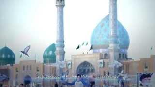 Al Ajal Al Ajal - Ali Safdar Manqabat 2014-15