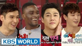 Cool Kiz on the Block | 우리동네 예체능 – Basketball Returns, part 1 (2015.05.05)