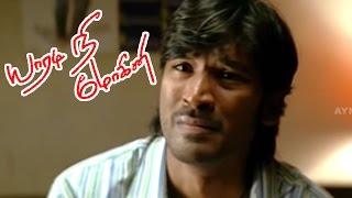 Yaaradi Nee Mohini | Yaaradi Nee Mohini full Tamil Movie | Dhanush Best Performance | Raghuvaran