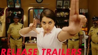 Supreme Movie Release Trailers || Sai Dharam Tej, Rashi Khanna
