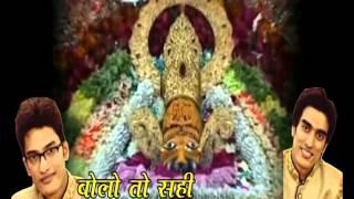 Beautiful Khatu Shyam Bhajan 2016 | Jake Sir Pe Hath | Shubham & Rupam #Sci