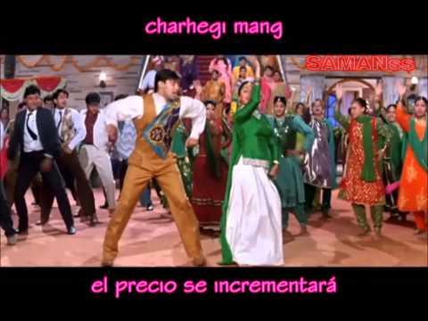 Joote De Do - Salman Khan & Madhuri Dixit Hum Aapke Hain Koun