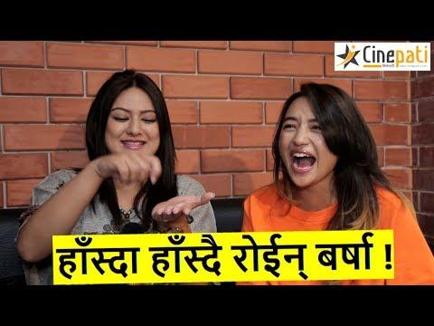 Xxx Mp4 हाँस्दा हाँस्दै रोईन् बर्षा एलिसालाई समाल्नै गार्हो Barsha Raut Alisha Rai Cinepati Tv 3gp Sex