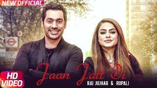 Jaan Jatt Di (Full Video ) Rai Jujhar | Rupali | R Guru | Latest Punjabi Song 2017 | Speed Records