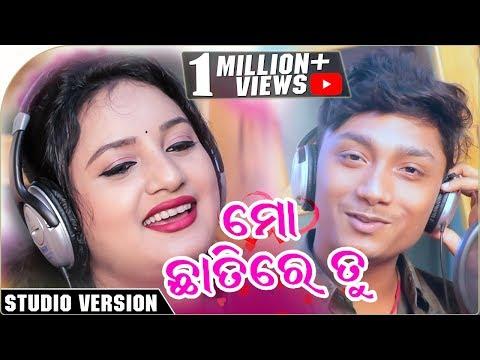 Xxx Mp4 Mo Chhatire Tu Odia New Romantic Love Song Baibhav Lopamudra Studio Version 3gp Sex
