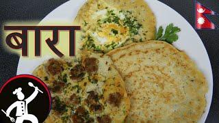 BARA recipe | How to make BARA (बारा) |  Newari Food Recipe | Yummy Food World 🍴28