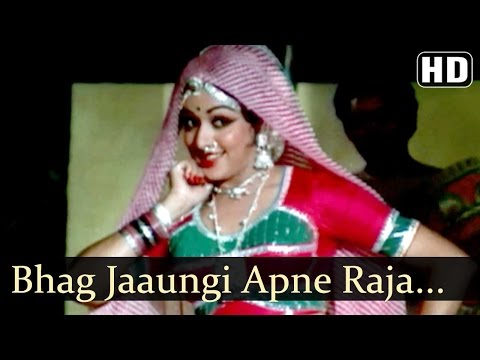 Bhag Jaaungi - Swami 1977 Songs - Hema Malini - Dharmendra - Shabana Azmi - Asha Bhosle - Filmigaane