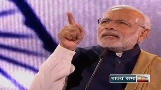 PM Narendra Modi's address to the Indian Diaspora in London, UK   Nov 13, 2015