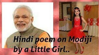 poem on modiji, narendra modiji par kavita by a little girl (self created)