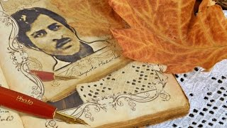 Mayamoy Rupali Jonak - Jim Ankan Deka | a tribute to Jayanta Hazarika