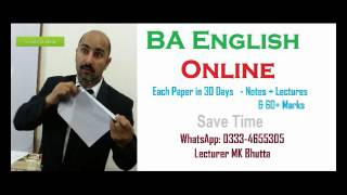 How to Pass English of BA PU UOS IUB Audio Lectures + Notes of MK Bhutta