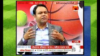 Tarafder Md Ruhul Amin & footballer Mamunul Islam Live on(Beyound The Gellery) Channel 24