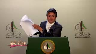 النائب صفاء الهاشم: وافدون رتبوا ردود الوزراء على لجنة الإحلال و ميزانية للوافدين أعلى من المواطنين