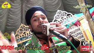 Farhan Ali Qadri Naats 2018 - Mehfil e Naat (Huzoor Ki Baatein) - Latest