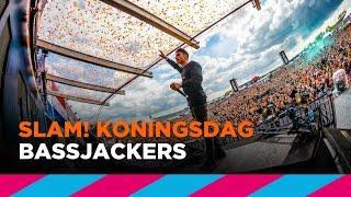 Bassjackers (Full live-set) | SLAM! Koningsdag 2017