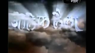 Alif lila lila Bangla title songs আলিফ লায়লা বাংলা টাইটেল গান