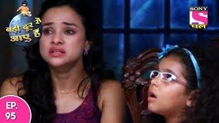 Badi Door Se Aaye Hain - बड़ी दूर से आये है - Episode 95 - 25th May, 2017