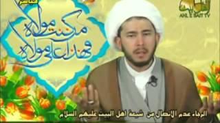 مستبصر مغربي يتصل على قناة أهل البيت ويقول: كنا تائهين وما كنا نعرف الحق