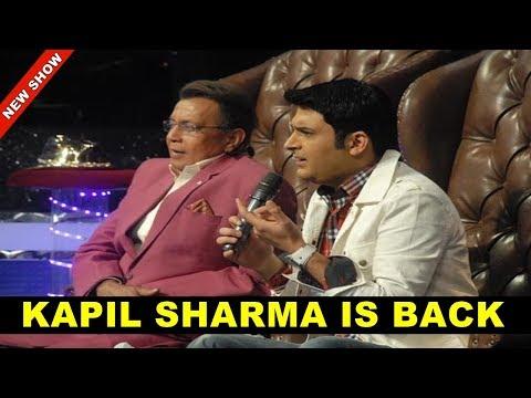Kapil Sharma और Mithun Chakraborty एक साथ करेंगे इस टीवी शो से वापसी   NATION SPECIAL
