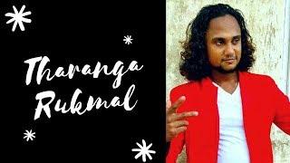 Kurutu gaa gee pothe - Tharanga Rukmal