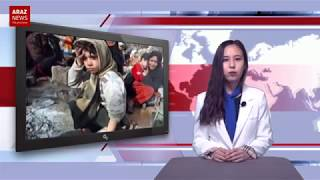 Araz News На русском - Новости/анализ 11.03.2018