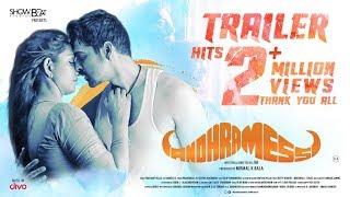 Andhra Mess - Official Theatrical Trailer | Prashant Pillai | Jai