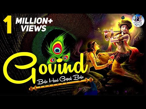Xxx Mp4 GOVIND BOLO HARI GOPAL BOLO POPULAR SHRI KRISHNA BHAJAN VERY BEAUTIFUL SONG FULL SONG 3gp Sex