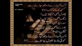 Mere pyar ki Umar Ho itni Sanam