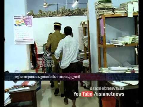 M I Shanavas MP's office staff arrested for voyeurism charge|FIR