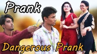 Dangerous Prank in the BD | Bangla New Prank Video 2017 | Bangla New Funny Prank Video
