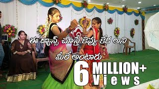 energetic mesmerizing telugu recording dance in marriage