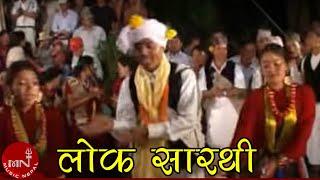 Nachari 1 Lok Sorathi Geet Dashain Tihar  Bhaili Song 3