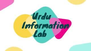 (A-R-K) no:18, Fabiha sherazi, (Urdu information lab)