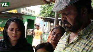 Bangla Natok Story Board l Mosharraf Karim, Mishu, Tarin l Episode 05