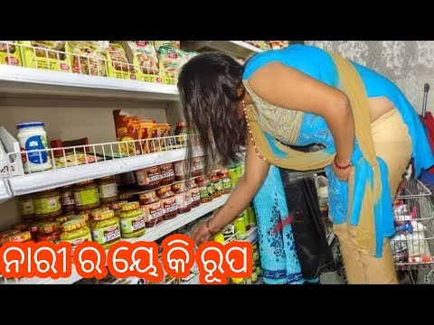 Xxx Mp4 Emiti Jhia Kebe Dekhini Odia Viral Video Super Hit Comedy Odia Khati Funny News 3gp Sex
