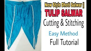 New Style Dhoti Salwar || Tulip Pant cutting and stitching easy method full tutorial