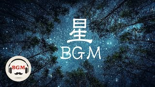 Peaceful Guitar Music - Relaxing Music For Sleep, Work, Study - Background Music