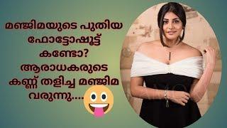 Manjima glamouros new hot photoshoot| Malayalam actress latest photoshoot