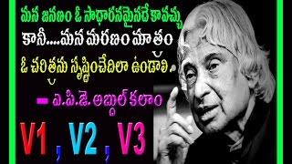 Spoken english through telugu  - V1  , V2  , V3