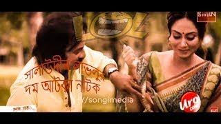 হাঁসা লাগবেই গ্যারান্টি ১০০% | Best Comedy Natok Basto Doctor By Salauddin Lavlu full HD
