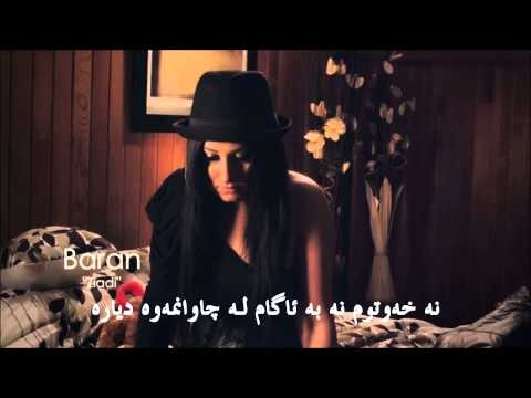 Xxx Mp4 Baran Ziadi Kurdish Subtitle 3gp Sex