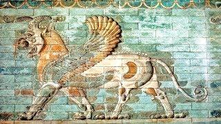 IRAN - Susa, a World Heritage Site