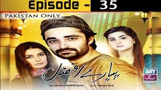 Pyarey Afzal Ep 35 - ARY Zindagi Drama