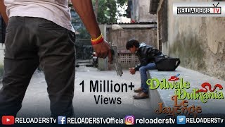 | Dilwale Dulhania Le Jayenge Movie Spoof | DDLJ Movie | Angaartv Reloaded Style |