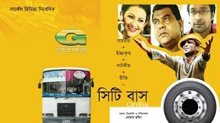 City Bus | Drama | Hasan Masood | Sohail Khan | Rashed Mamun Apu | Mukti