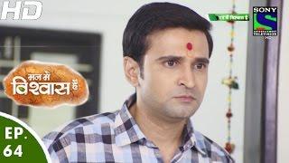 Mann Mein Vishwaas Hai - मन में विश्वास है - Episode 64 - 24th May, 2016